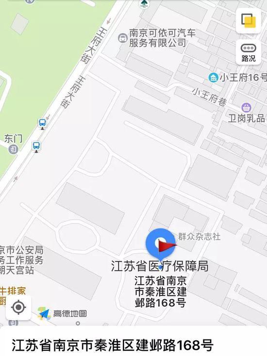 地址:南京市建邺路168号