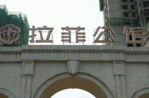 """江苏暂未出台地名整治清单 将杜绝""""一刀切"""""""