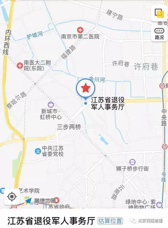 地址:南京市新模范马路90号