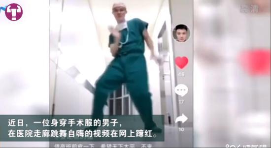 李勇因为网上的跳舞视频而蹿红