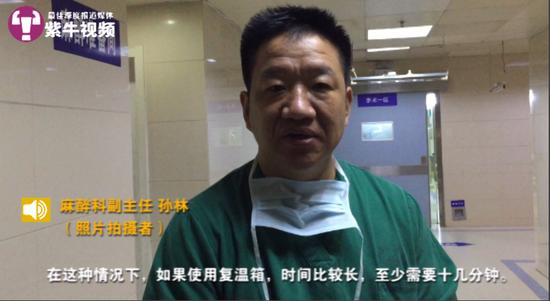 泗阳县人民医院麻醉科副主任孙林接受采访