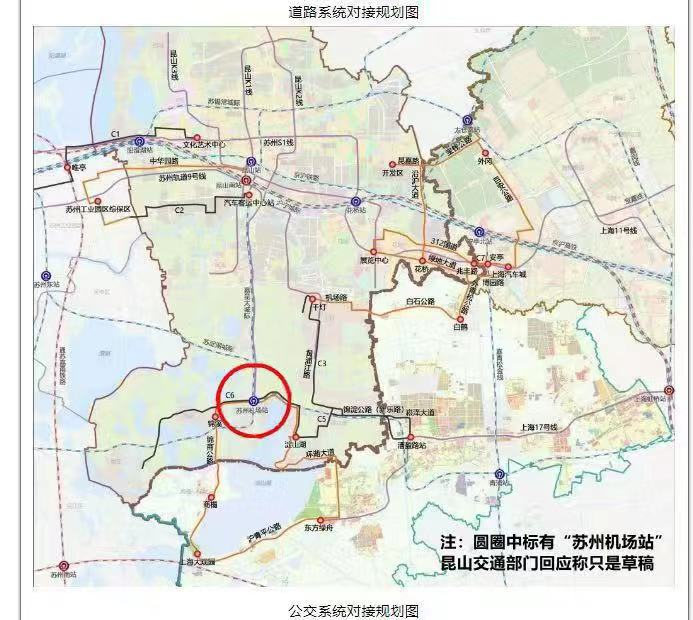 """昆山市交通局推送内容中的规划图,里面标有""""苏州机场站""""。4天后,相关内容被删除。 截屏图"""