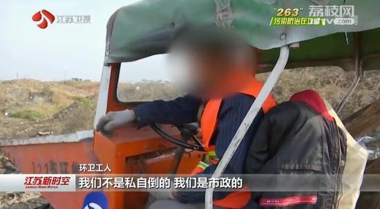 """""""污染防治在攻坚·263在行动""""专项督查暗访连云港"""
