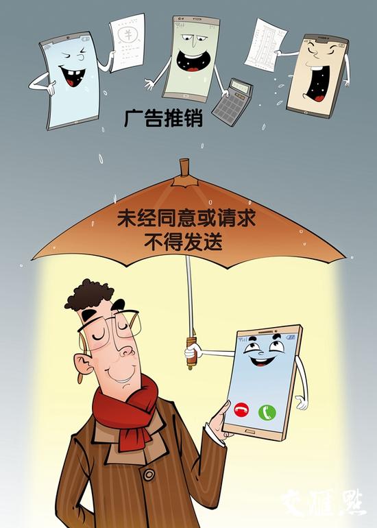 资料图。来源:视觉中国网