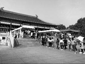 南京博物院同样迎来一大波粉丝