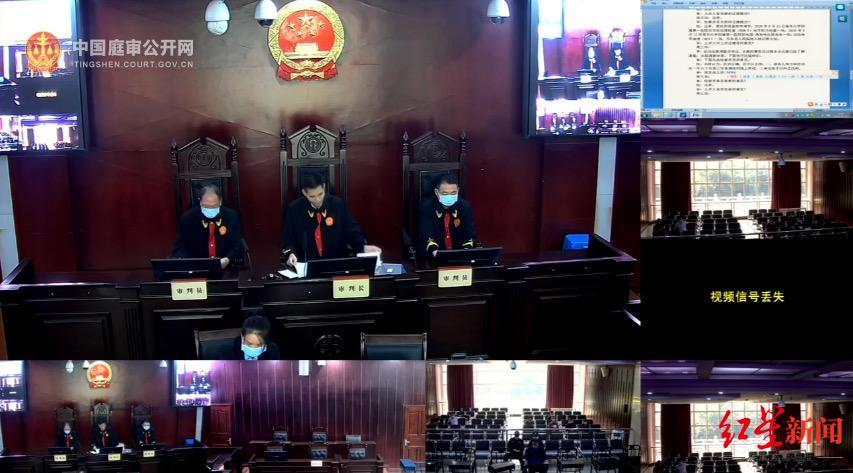 ▲衡阳中院二审开庭审理周某华寻衅滋事一案。