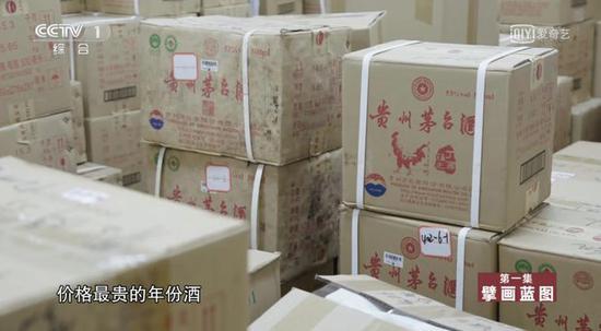 王晓光家中所藏的部分茅台酒。《国家监察》视频截图