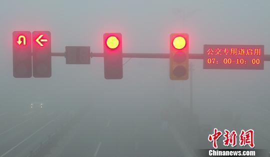 图为2019年1月14日,江苏发布今年首个大雾红警。 孟德龙 摄