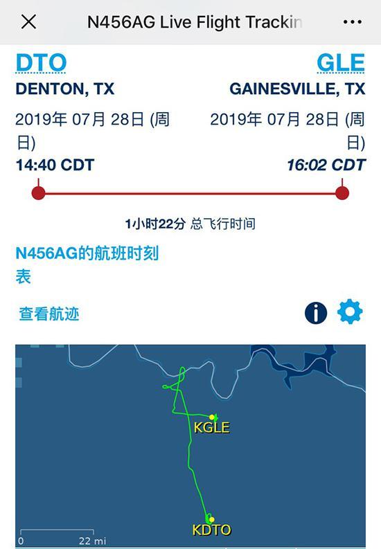 N456AG坠毁前航迹。来源:航班跟踪网站flightaware截图
