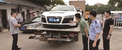 改装车辆已被扣押。通讯员供图