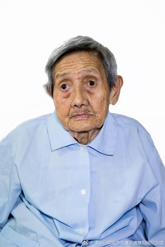 张兰英奶奶