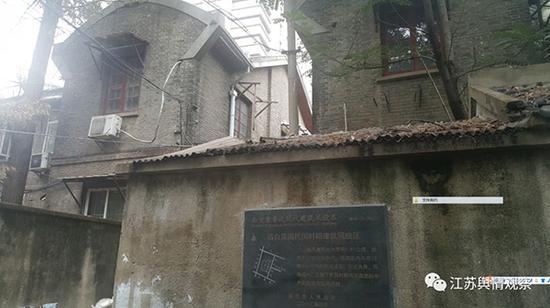 西白菜园历史风貌区被南京市政府列为重要近现代建筑风貌区