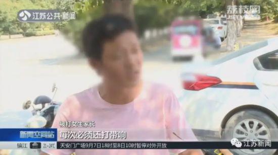 徐州一女子掌掴两女生要求其下跪 警方已介入