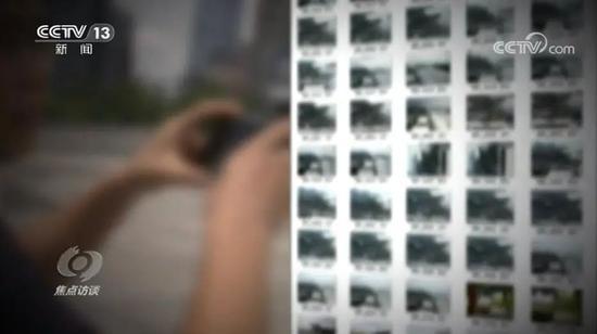百起台湾间谍窃密案告破!偷拍大量武警集结视频图片