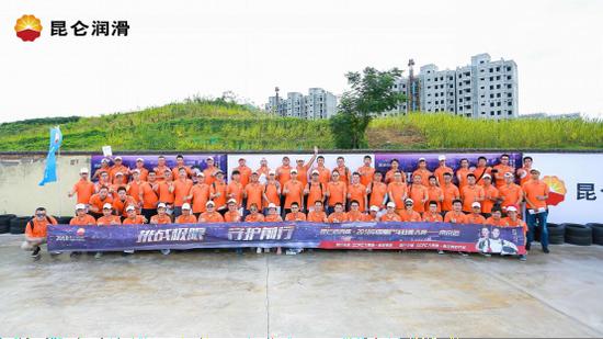 2018昆仑润滑车王争霸赛南京站晋级赛参赛选手大合影