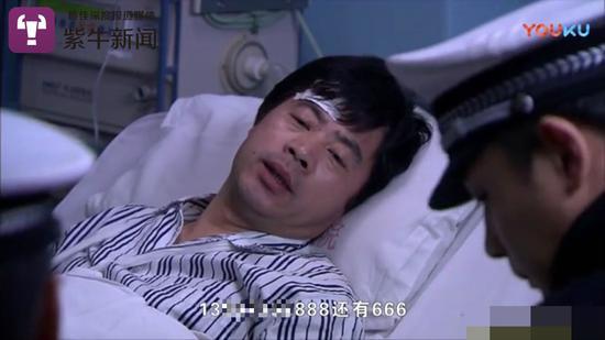 电视剧里的画面泄露了沈先生的电话号码