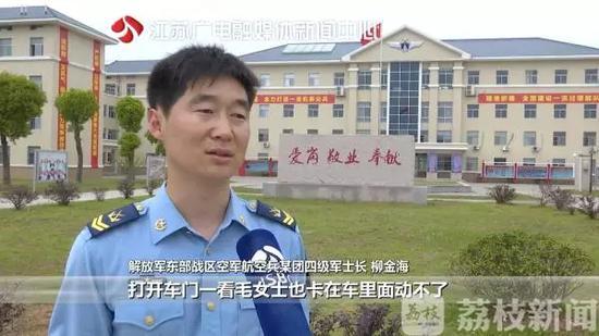 柳金海 荔枝新闻 图