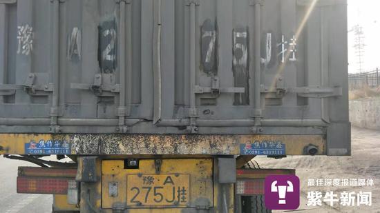 郑先生的豫A275J挂的货车