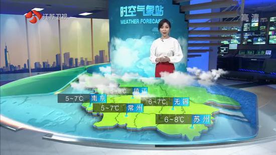 天气预报:春节长假江苏多阴雨天气 这些地方或有雨夹雪
