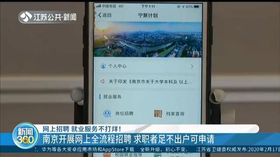 http://www.nthuaimage.com/tiyuyundong/42395.html