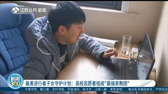 http://www.nthuaimage.com/nantongxinwen/42985.html