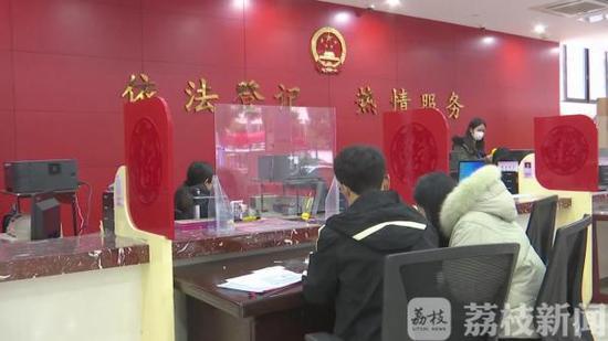 """江苏南通率先推行线上""""智能婚姻"""