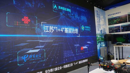 江苏机构改革扎实推进 369项县级