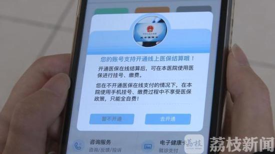 南京医保15项民生实事来了,哪些您最关心?