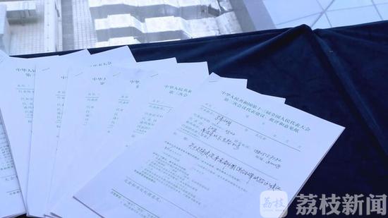 江苏代表团提出议案22件和建议46
