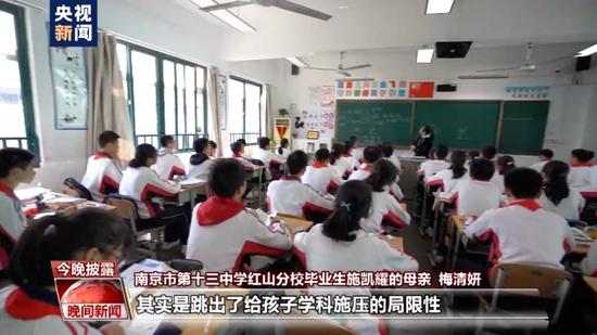 """""""你数学是体育老师教的吧?""""在江苏这不是玩笑……"""