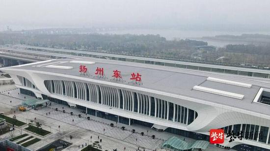 扬州高铁东站