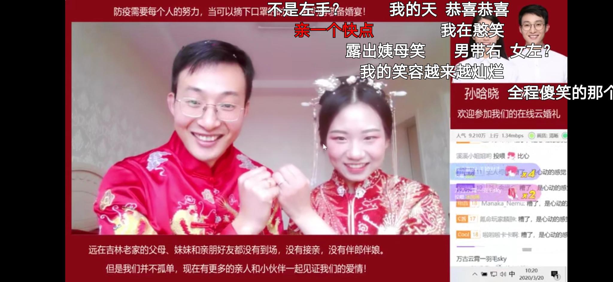 交换戒指后,刘文超和孙晗晓在直播镜头前甜蜜展示。视频截图