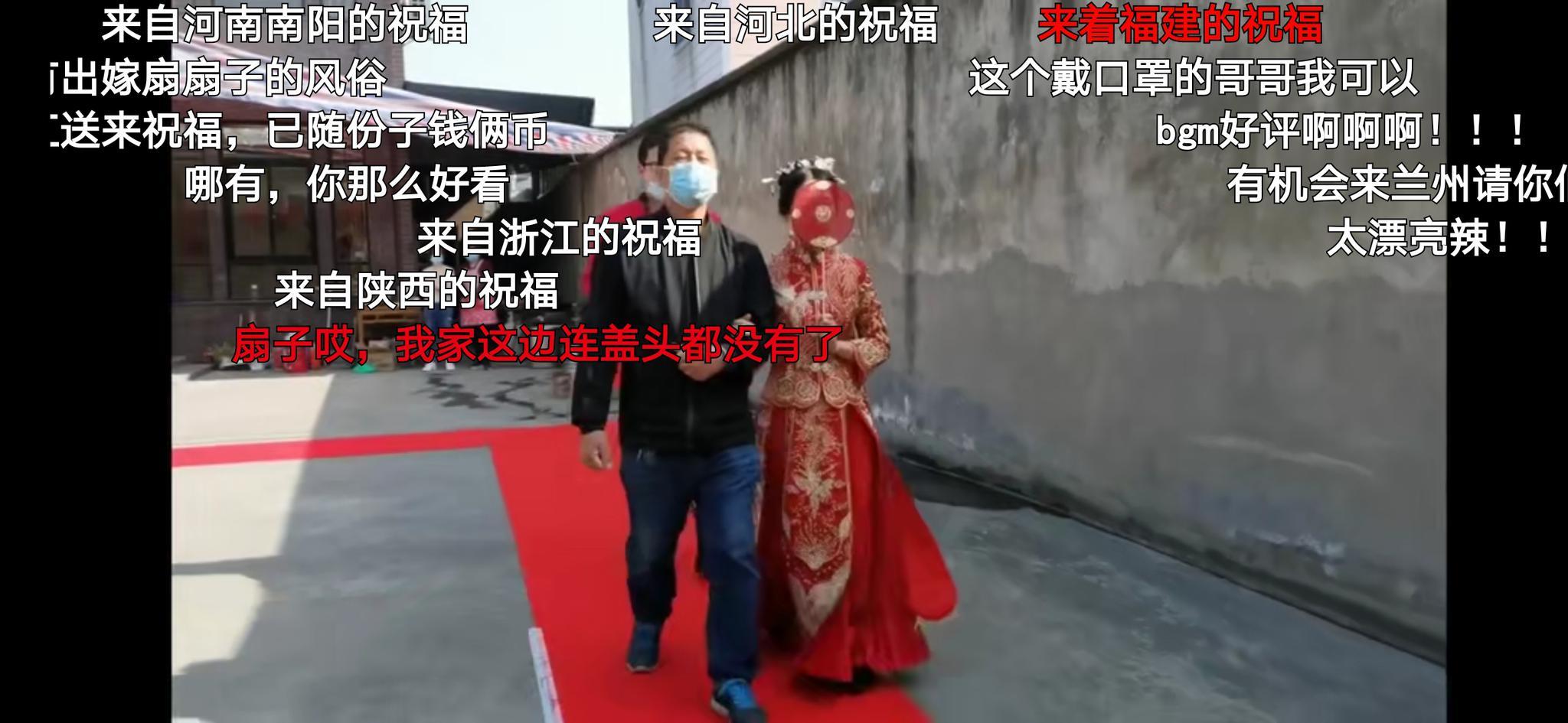 婚礼在杭州一处农村小院里简单举行。新娘孙晗晓用团扇遮面,挽着爸爸的手走出院子。现场除新人外其他人均戴着口罩。视频截图