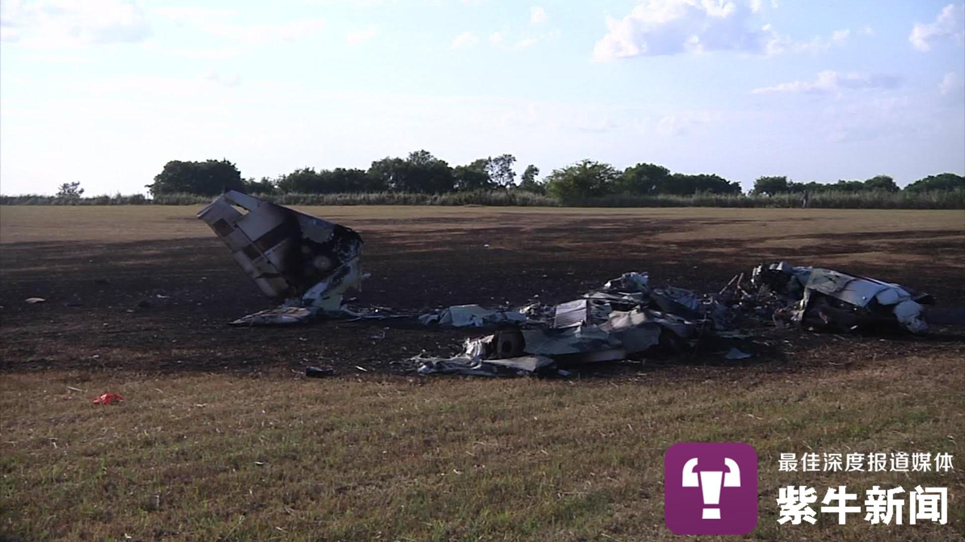 飞机坠毁后的资料图