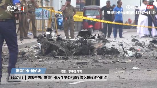 第九次爆炸现场,爆炸装置所在车辆的大量零件四散在爆炸区域附近。图片来源:我们视频截图