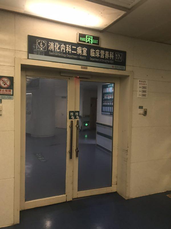 五旬男子半夜疑遭29岁男医生性侵 警方介入调查