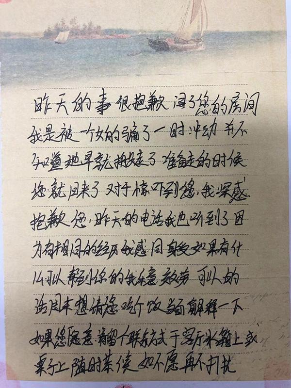 南京一女租客报警:半夜醒来床底一男子伸头对自己笑