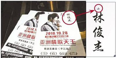 http://www.uchaoma.cn/mingxing/3055968.html