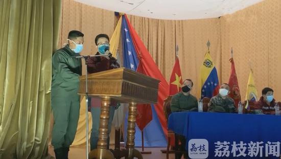 中方专家组首次进入委内瑞拉定点医院交流抗疫经验