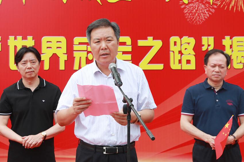 南京体育学院党委书记朱传耿致辞
