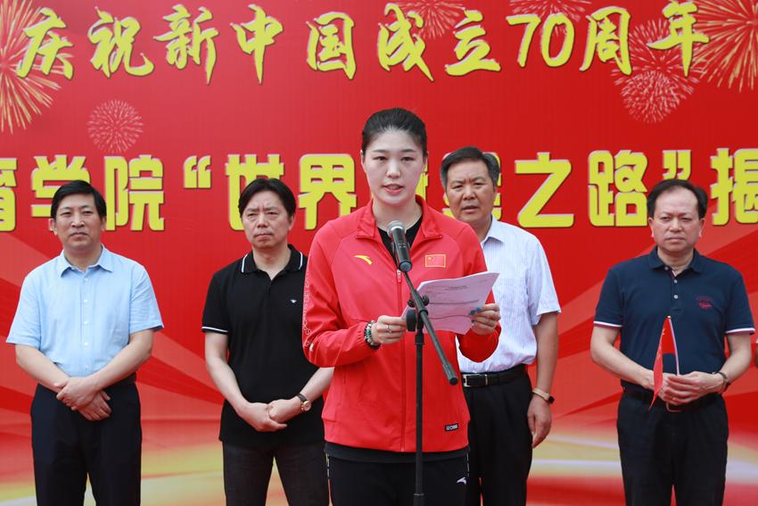 运动员代表、亚洲冠军许诺发言