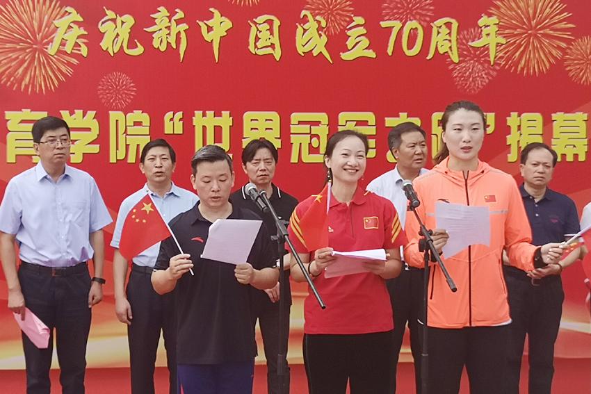 奥运冠军黄旭、骆晓娟、许安琪领衔合唱《歌唱祖国》
