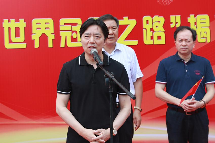著名书法家、中国书法院院长管峻致辞