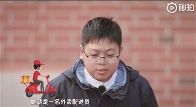 李仁志当着全校师生的面告白妈妈。