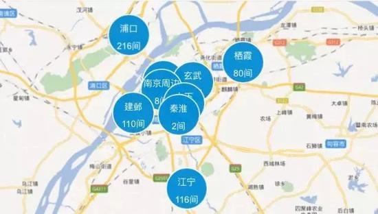 棉花公寓在南京的房源分布。