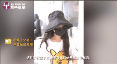 小婷接受紫牛新闻采访。