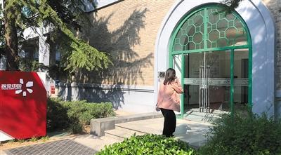 12日下午,新京报记者来到视觉中国位于酒仙桥的总部。新京报实习生 曹雯 摄