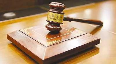 江苏一原副市长非法收受财物98.9万 二审被判有期徒刑五年