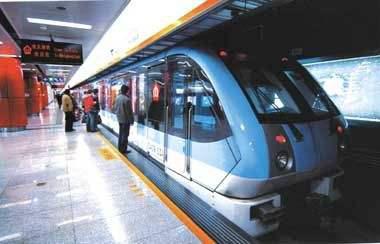 地铁2号线西延线初步设计获批 5公里路段设4座车站