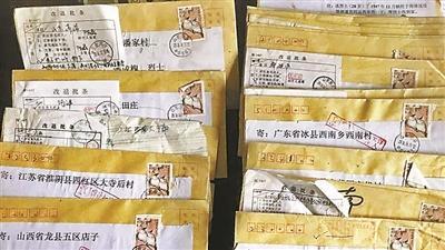 """张景宪用""""笨办法"""",10年寄过千余封信,帮烈士寻找家人 本文图均为北京青年报 图"""